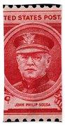 John Philip Sousa Postage Stamp Bath Towel