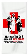 Join Our Red Cross Bath Towel