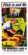 Join The Women's Land Army Bath Towel