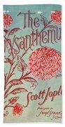 Joplin: Chrysanthemum Bath Towel