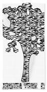 Joshua Tree Zebra Stripes Bath Towel
