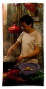 Joy Of Cooking Bath Towel