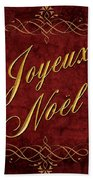 Joyeux Noel In Red And Gold Bath Towel