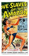 Jungle Movie Poster 1957 Bath Towel
