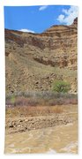 Just Around The River Bend 6 Bath Towel