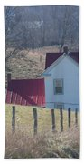 Just Over The Hill - Craig County Virginia Scenic Bath Towel