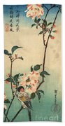 Kaido Ni Shokin II - Small Bird On A Blossoming Branch II Bath Towel