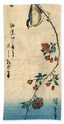 Kaido Ni Shokin - Small Bird On A Branch Of Kaidozakura Bath Towel