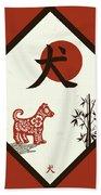 Kanji Dog On Red Bath Sheet
