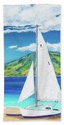 Kanoa At Kaanapali Beach Maui Bath Towel