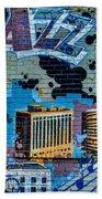 Kansas City Jazz Mural Bath Towel