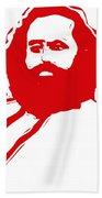 Karl Marx Bath Towel