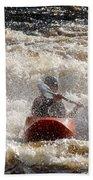 Kayak 5 Bath Towel