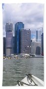 Kayaking On The Brisbane River Bath Towel
