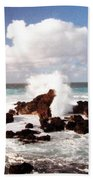 Keanae Peninsula Bath Towel
