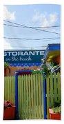 Key West Colors Bath Towel