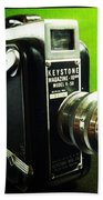 Keystone K50 Bath Sheet