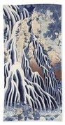 Kirifuri Fall On Kurokami Mount Bath Towel