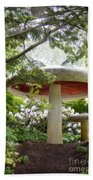Krider Garden Mushroom Bath Towel