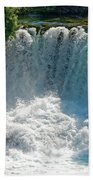 Krka National Park Waterfalls Bath Towel
