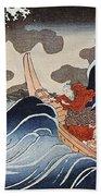 Kuniyoshi: Oban Print Hand Towel