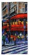La Rotonde Paris Modern Impressionist Palette Knife Oil Painting Hand Towel