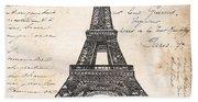 La Tour Eiffel Hand Towel