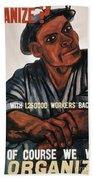 Labor Poster, 1930s Bath Towel