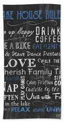 Lake House Rules Bath Towel