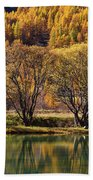 Lake In Autumn - 3 - French Alps Bath Towel