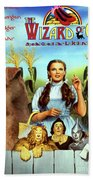 Lakeland Terrier Art Canvas Print - The Wizard Of Oz Movie Poster Bath Towel
