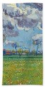 Landscape Under A Turbulent Sky Bath Towel
