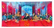 Last Communist Supper 10 Colorful - Da Hand Towel