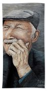 Laughing Old Man Hand Towel