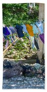 Laundry Drying In The Wind Bath Towel