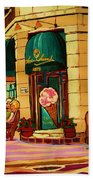 Laura Secord Candy And Cone Shop Bath Towel