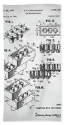 Lego Toy Building Brick Patent Bath Towel
