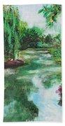 L'etang De Claude Monet, Giverny, France Bath Towel