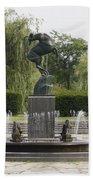 Levi L. Barbour Memorial Fountain Bath Towel