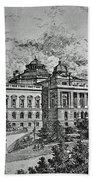 Library Of Congress Proposal 5 Bath Towel