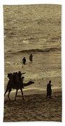 Life Near The Arabian Sea Bath Towel