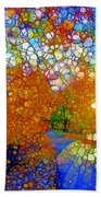 Light On The Autumn Path Bath Towel
