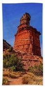 Lighthouse At Palo Duro Canyon Bath Towel