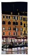 Lights Of Venice Bath Towel