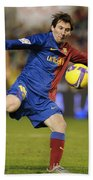 Lionel Messi Bath Towel