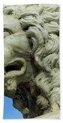 Lions Roar Bath Towel