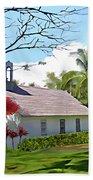 Little Church At Puako Big Island Bath Towel