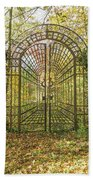 Locked Iron Gate In The Autumn Park.  Bath Towel