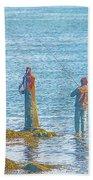 Lonesome Angler Bath Towel