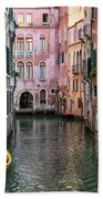 Looking Down A Venice Canal Bath Towel